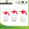 Hand Sprayer for Home/Garden/Agriculture (TF-008/TF-008-2/TF-1.5C)