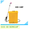 Heavy Plastic Electric Agricultural Knapsack Power Sprayer Price (HX-18F)
