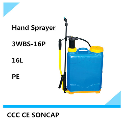 Cheep Price 16L Agricultural Knapsack Hand Sprayer (3WBS-16P)