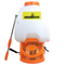 Electric Battery Sprayer (HX-25B) 25L
