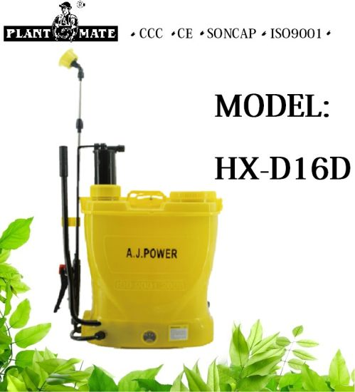 16L Electric Sprayer with Shoulder Strap (HX-D16D)