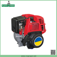 Plant Mate Agricultural Gasoline Engine with ISO9001/Ce (TU26)